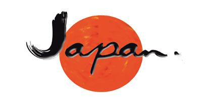 Japan banner large