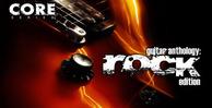 Ganth_rock_banner_lg